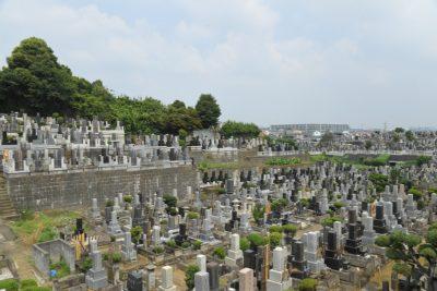 横浜市営久保山墓地(令和2年度新規墓地募集申込は終了)